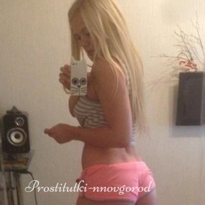 Проститутка Екатерина